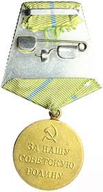 reverse:  Russia   Medaglia per \