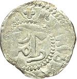 obverse:  Serbia  Djordj Vukovic Brankovic (1427-1456) Dinar.