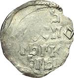 reverse:  Serbia  Djordj Vukovic Brankovic (1427-1456) Dinar.