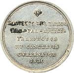 reverse:  Sede Vacante (1830-1831). Medaglia 1830 emessa dal Prefetto dei Sacri Palazzi Apostolici e Governatore del Conclave Monsignore Luigi Del Drago.
