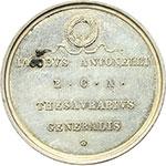 reverse:  Sede Vacante (1846) Medaglia emessa dal Tesoriere Generale Monsignore Giacomo Antonelli.