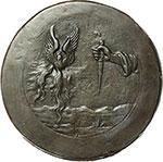 reverse:  Girolamo Savonarola (Ferrara 1452-Firenze 1498) Medaglia.