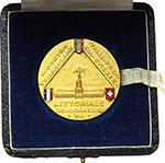 obverse:  Bologna   Medaglia 1929, A. VII per il triangolare Italia-Francia-Svizzera svolto allo stadio Littoriale.