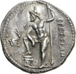 Reverse image of coin 1014