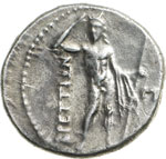 Reverse image of coin 1017