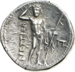 Reverse image of coin 1018