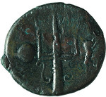 Reverse image of coin 10038