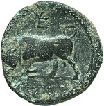 Reverse image of coin 10055