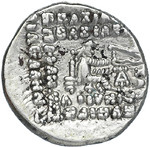Reverse image of coin 10074