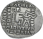 Reverse image of coin 10075