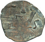 Reverse image of coin 10089