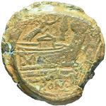 Reverse image of coin 10097