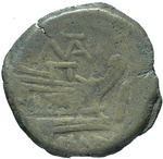 Reverse image of coin 10099