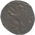Reverse image of coin 10348