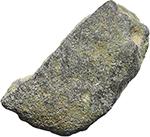 reverse:  Aes Premonetale. Aes Signatum. Fragment of bar, Central Italy, IV-III century BC.