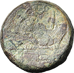 reverse:  Victory series. AE As, Central Italy, c. 211-208 BC.