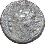 obverse:  ROMA in monogram series. AE Quadrans, 211-210 BC., South East Italy.
