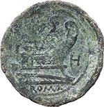 reverse:  H series. AE Semis, South East Italy, c. 211-210 BC.