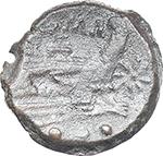reverse:  Star (first) series. AE Quadrans, 206-195 BC.