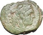 obverse:  C. SAX series. AE Quadrans, 169-158 BC., Central Italy.