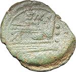 reverse:  C. SAX series. AE Quadrans, 169-158 BC., Central Italy.