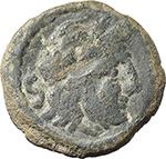 obverse:  C. Papirius Turdus. AE Semis, c. 169-158 BC.
