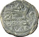 reverse:  C. Papirius Turdus. AE Semis, c. 169-158 BC.