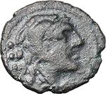 obverse:  C. Scribonius. AE Quadrans, 154 BC.