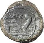 reverse:  Q. Marcius Libo.  AE Triens, 148 BC.