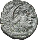 obverse:  M. Vargunteius. AE Quadrans, 130 BC.