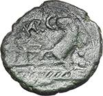 reverse:  M. Vargunteius. AE Quadrans, 130 BC.