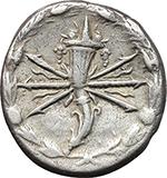 reverse:  Q. Fabius Maximus. AR Denarius, 127 BC.