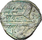reverse:  Q. Fabius Maximus. AE Quadrans, 127 BC.
