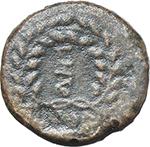 reverse:  L. Hostilius Tubulus. AE Uncia, 105 BC.