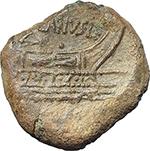 reverse:  D. Silanus AE As, 91 BC.