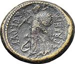 reverse:  Julius Caesar. AE Dupondius, C. Clovius, Prefect. 45 BC. North Italian mint.