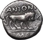 reverse:  Mark Antony AG Quinarius, 43-42 BC. Gallia Transalpina and Cisalpina.
