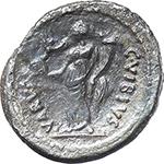reverse:  Mark Antony. AR Denarius, c. 42 BC.