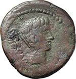 obverse:  Octavian. AE Dupondius, c. 40 BC.