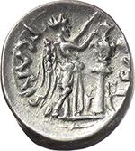 reverse:  Augustus (27 BC. - 14 AD.). AR Quinarius, Emerita mint, Spain. P. Carisius Legate, 25-23 BC.