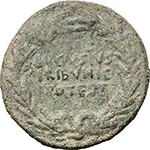 reverse:  Augustus (27 BC - 14 AD). AE Dupondius. Moneyer C. Gallius Lupercus, 16 BC.