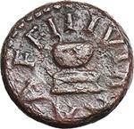 obverse:  Augustus (27 BC - 14 AD). AE Quadrans, Bassus, Capella, Blandus, and Catullus as IV viri monetales, 4 BC.
