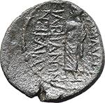 reverse:  Caius and Lucius Caesares (5 BC.-2 AD.). AE 17mm., Nicaea Cilbianorum, Lydia.