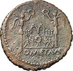 reverse:  Tiberius (14-37). AE As, struck under Augustus, 12 AD.