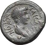 obverse:  Britannicus and Nero as Caesars. AE 18mm., Pergamum (Mysia).