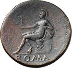 reverse:  Nero (54-68). AE Sestertius,