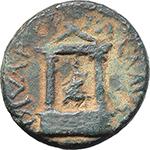 obverse:  Diva Poppaea and Diva Claudia (died 65 and 63 AD.). AE 19 mm. Caesarea, Trachonitis, Syria. Struck under Nero, c. 65 AD.