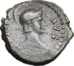 obverse:  Domitian (81-96). AE Quadrans.