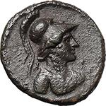 obverse:  Anonymous Quadrantes. Period of Domitian to Antoninus Pius.  AE Quadrans, Group II. Minerva.
