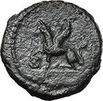 obverse:  Anonymous Quadrantes. Period of Domitian to Antoninus Pius.  AE Quadrans, Group VIII. Apollo.